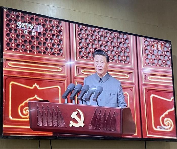 省黄梅戏剧院党员干部集中收看建党100周年大会盛况